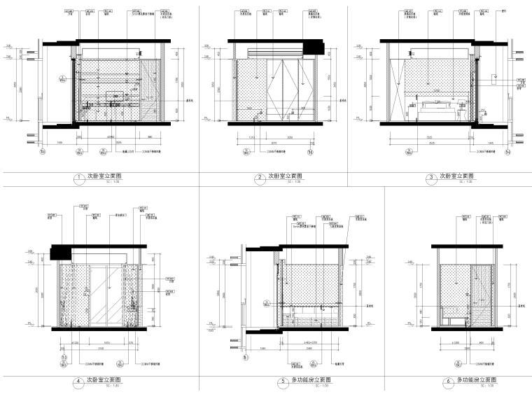 [深圳]华润63㎡现代公寓样板间装修施工图-次卧室及多功能房立面图