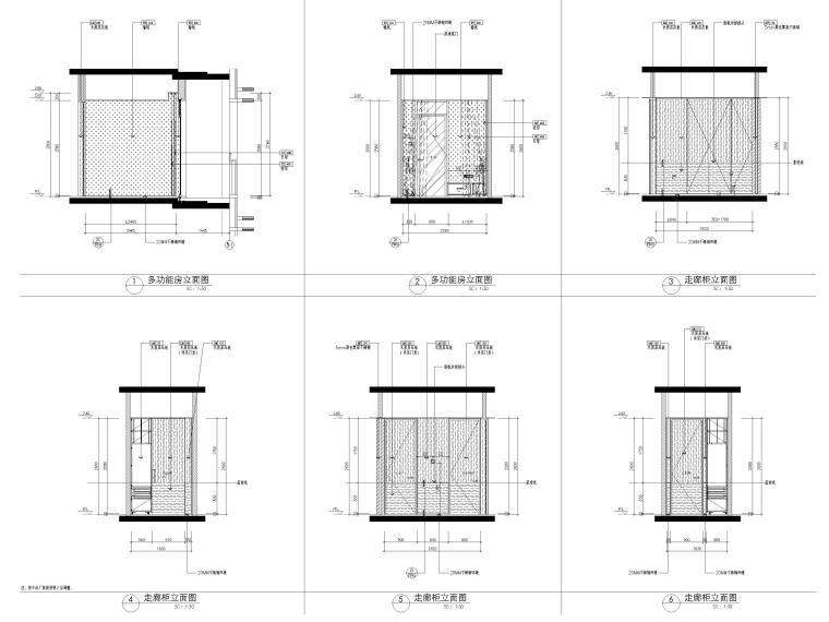 [深圳]华润63㎡现代公寓样板间装修施工图-多功能房及走廊柜立面图