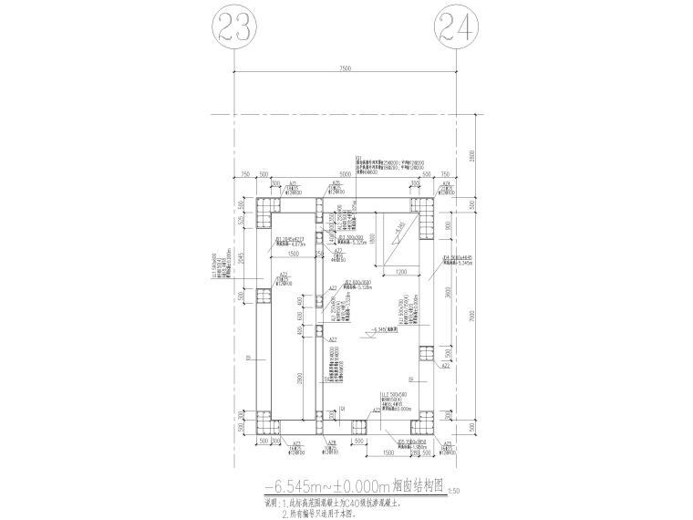 [山东]3层钢框架结构工业厂房全套图纸2017-烟囱结构图