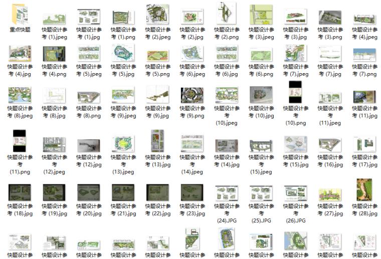 景观快题500例-好的快题方案、好的平面设计-1-好的快题设计预览