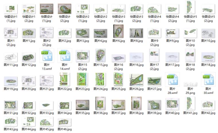 景观快题500例-好的快题方案、好的平面设计-4-快题资料