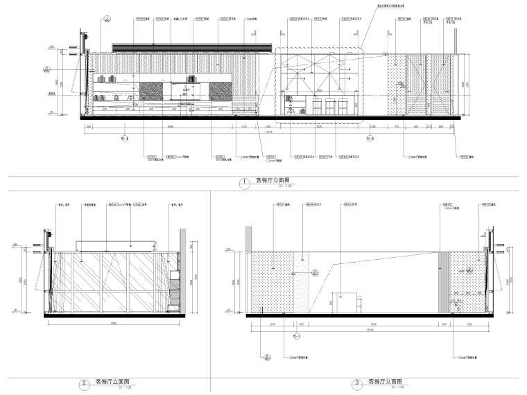 [深圳]华润261㎡现代三居公寓装修施工图-客餐厅立面图