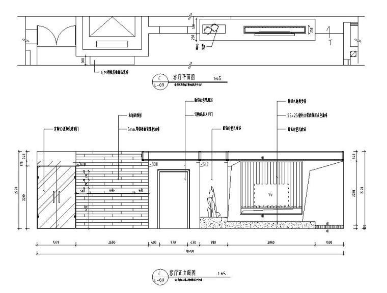 北欧工业风平层住宅-三室两厅装修施工图-客厅正立面图】