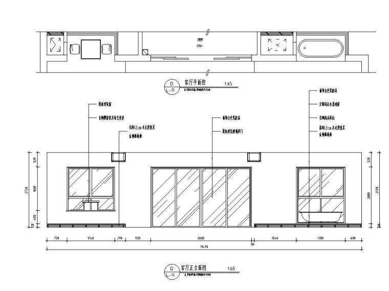 北欧工业风平层住宅-三室两厅装修施工图-客厅正立面图1