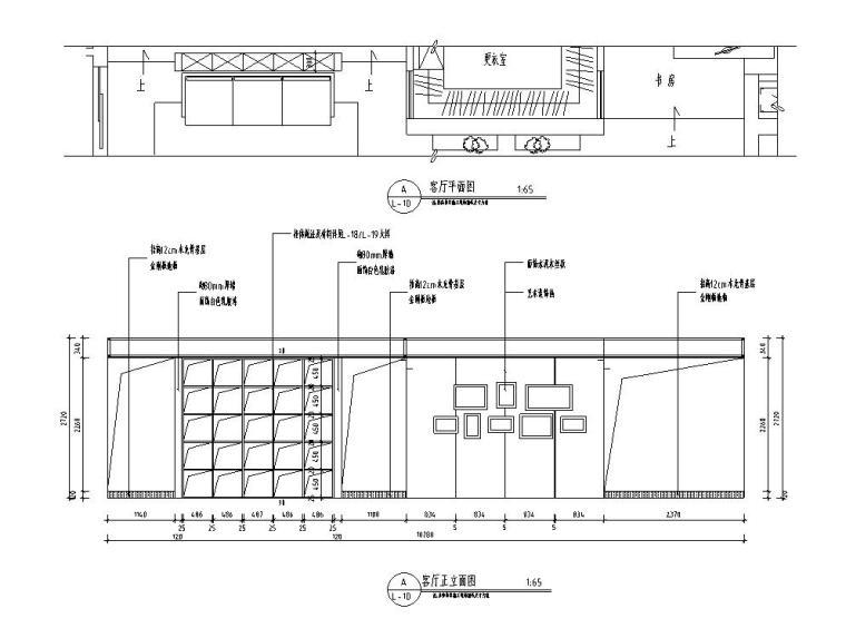 北欧工业风平层住宅-三室两厅装修施工图-客厅正立面图