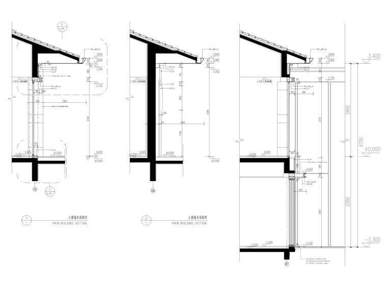 [三亚]海棠之星一层别墅建筑施工图+SU模型-主楼墙身剖面图