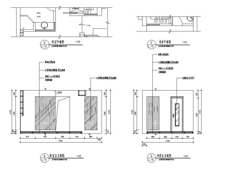 北欧工业风平层住宅-三室两厅装修施工图-卧室立面图