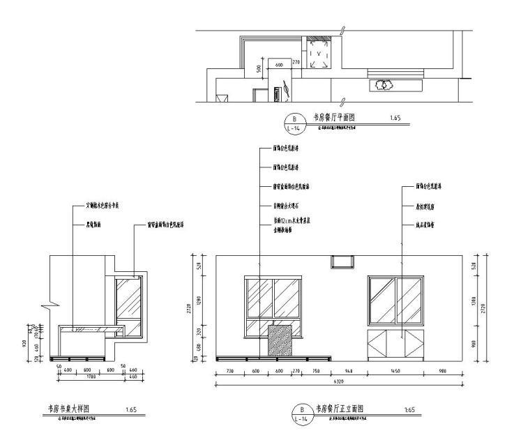 北欧工业风平层住宅-三室两厅装修施工图-书房正立面图