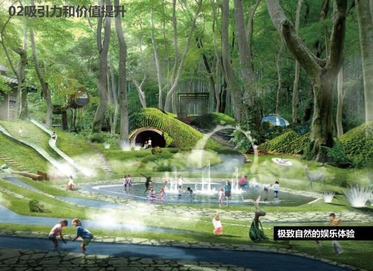 江西明月山月圆缘景区文旅景观规划设计报奖-极致自然的娱乐体验效果图