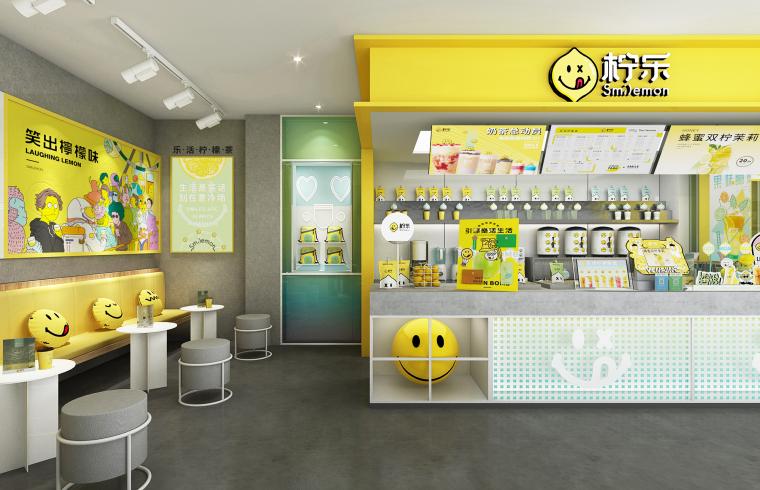 [南京]50㎡柠乐奶茶店样板间装修设计施工图-室内视角03