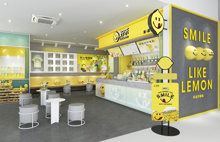 [南京]50㎡柠乐奶茶店样板间装修设计施工图-室外视角01
