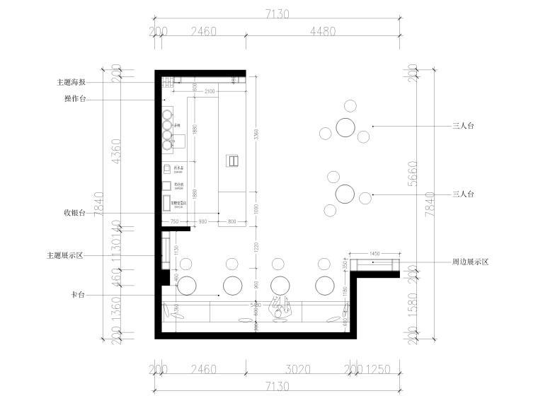 [南京]50㎡柠乐奶茶店样板间装修设计施工图-平面布置图