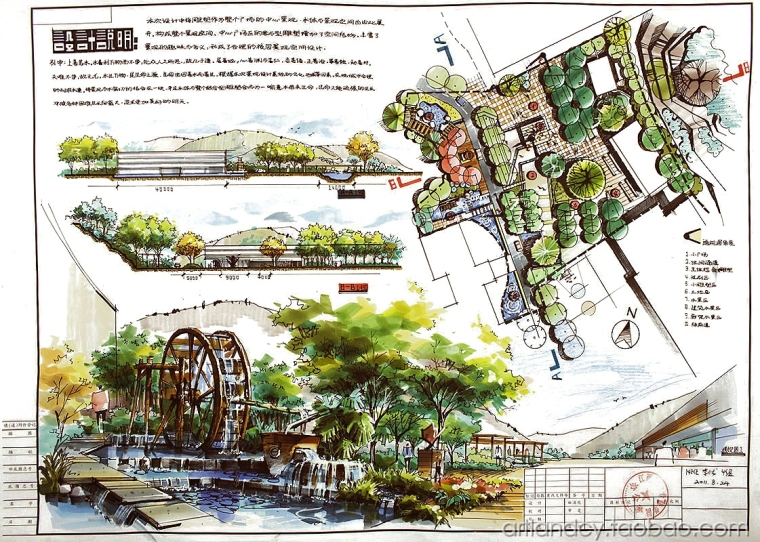 景观考研快题小游园小广场设计262张
