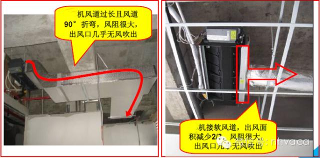 多联机安装工程各阶段质量问题及施工做法_3