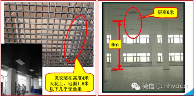 多联机安装工程各阶段质量问题及施工做法_4