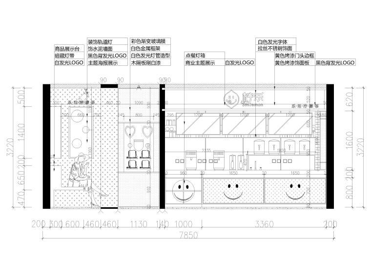 [南京]50㎡柠乐奶茶店样板间装修设计施工图-样板间立面图