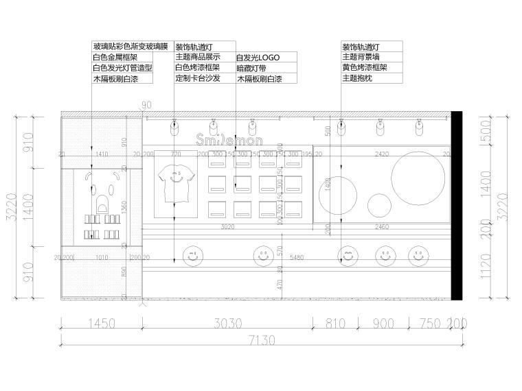 [南京]50㎡柠乐奶茶店样板间装修设计施工图-样板间立面图2