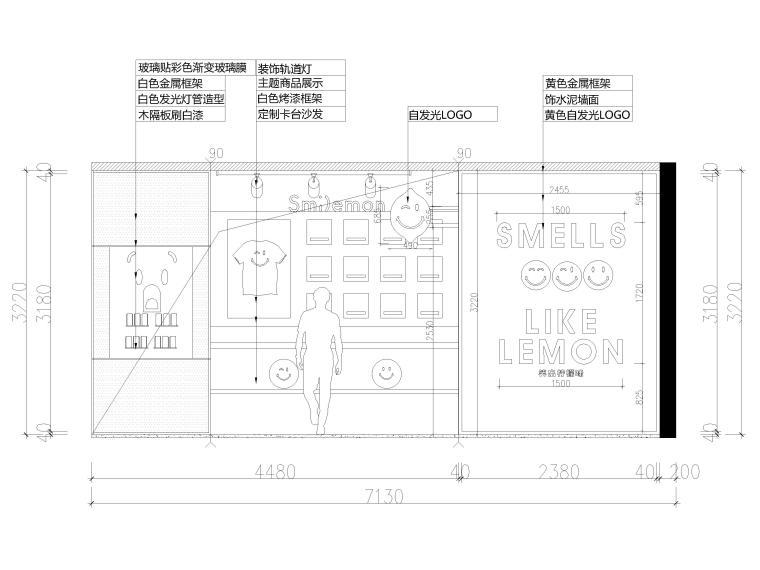 [南京]50㎡柠乐奶茶店样板间装修设计施工图-样板间立面图3