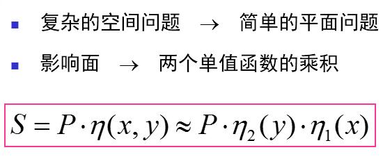 某汽车生产基地全套施工图纸汇总(文末干货)_9