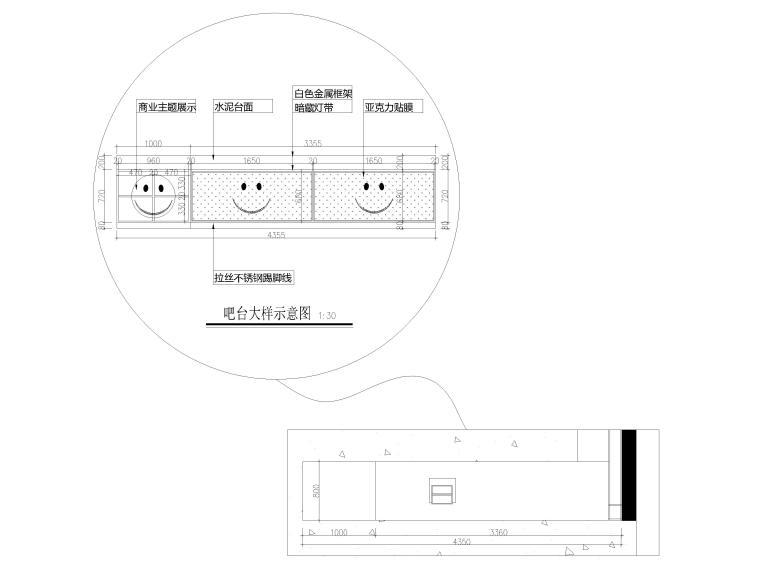 [南京]50㎡柠乐奶茶店样板间装修设计施工图-节点大样详图