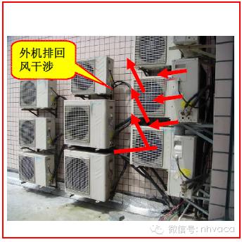 多联机安装工程各阶段质量问题及施工做法_25