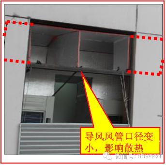 多联机安装工程各阶段质量问题及施工做法_21