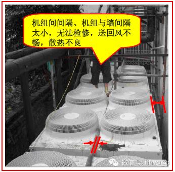 多联机安装工程各阶段质量问题及施工做法_13