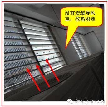 多联机安装工程各阶段质量问题及施工做法_19