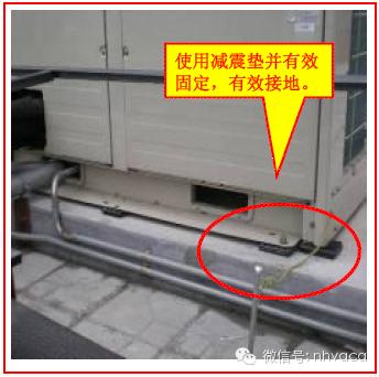 多联机安装工程各阶段质量问题及施工做法_39