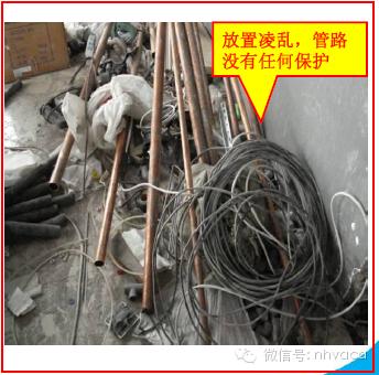 多联机安装工程各阶段质量问题及施工做法_42