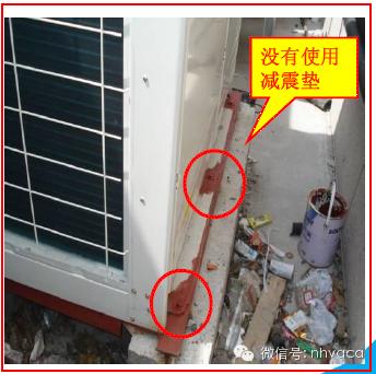 多联机安装工程各阶段质量问题及施工做法_36