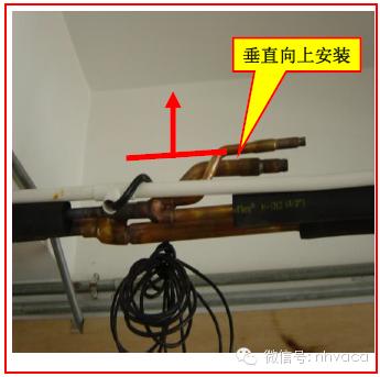 多联机安装工程各阶段质量问题及施工做法_55