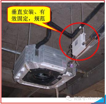 多联机安装工程各阶段质量问题及施工做法_76