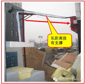 多联机安装工程各阶段质量问题及施工做法_77