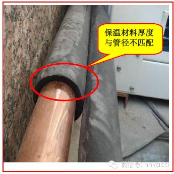 多联机安装工程各阶段质量问题及施工做法_92