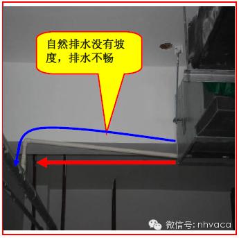 多联机安装工程各阶段质量问题及施工做法_94