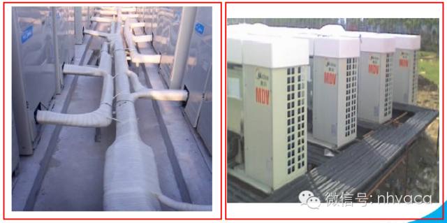 多联机安装工程各阶段质量问题及施工做法_81