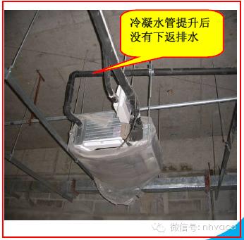 多联机安装工程各阶段质量问题及施工做法_98