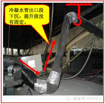 多联机安装工程各阶段质量问题及施工做法_97