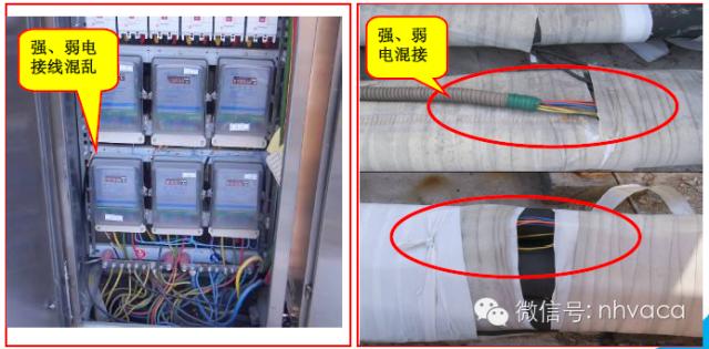 多联机安装工程各阶段质量问题及施工做法_121