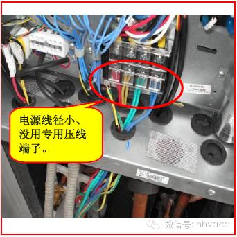 多联机安装工程各阶段质量问题及施工做法_118