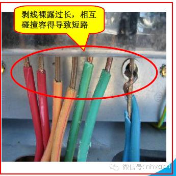 多联机安装工程各阶段质量问题及施工做法_119