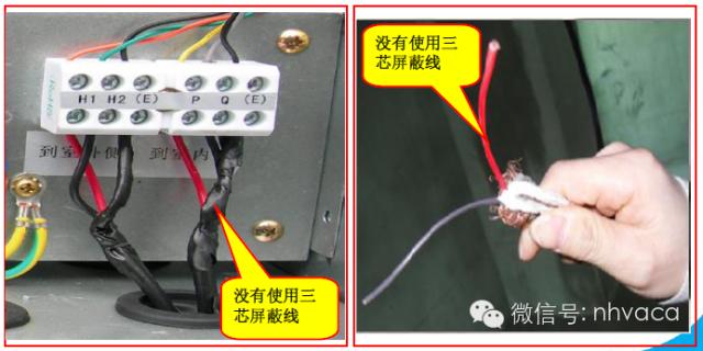 多联机安装工程各阶段质量问题及施工做法_124