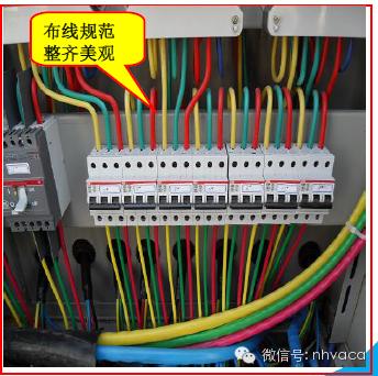 多联机安装工程各阶段质量问题及施工做法_123