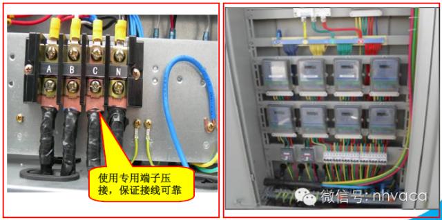多联机安装工程各阶段质量问题及施工做法_120