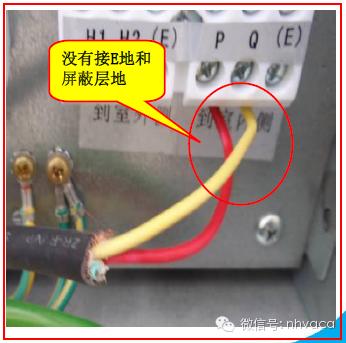 多联机安装工程各阶段质量问题及施工做法_126