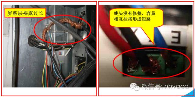 多联机安装工程各阶段质量问题及施工做法_127