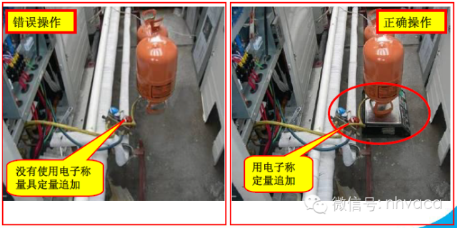 多联机安装工程各阶段质量问题及施工做法_132