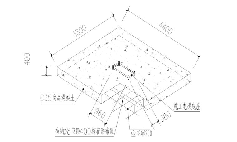 18层框剪结构住宅楼SC型施工升降机施工方案-02 施工电梯基础图