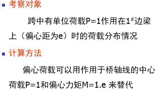 某汽车生产基地全套施工图纸汇总(文末干货)_24